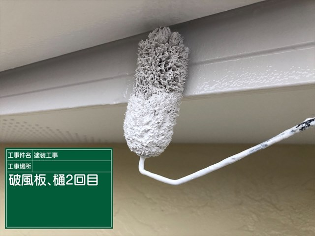 0122 破風樋(1)_M00020