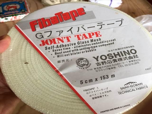 グラスファイバーテープ_0710_M00032 (1)