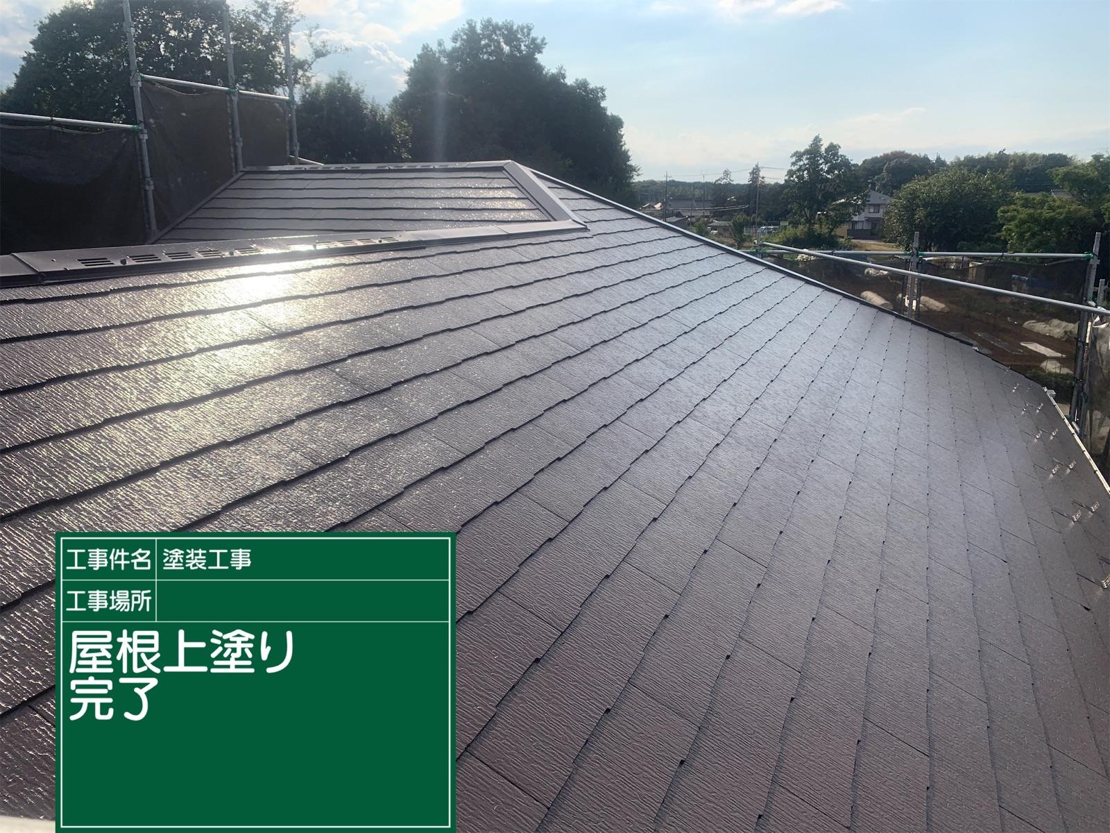 屋根上塗り後300016