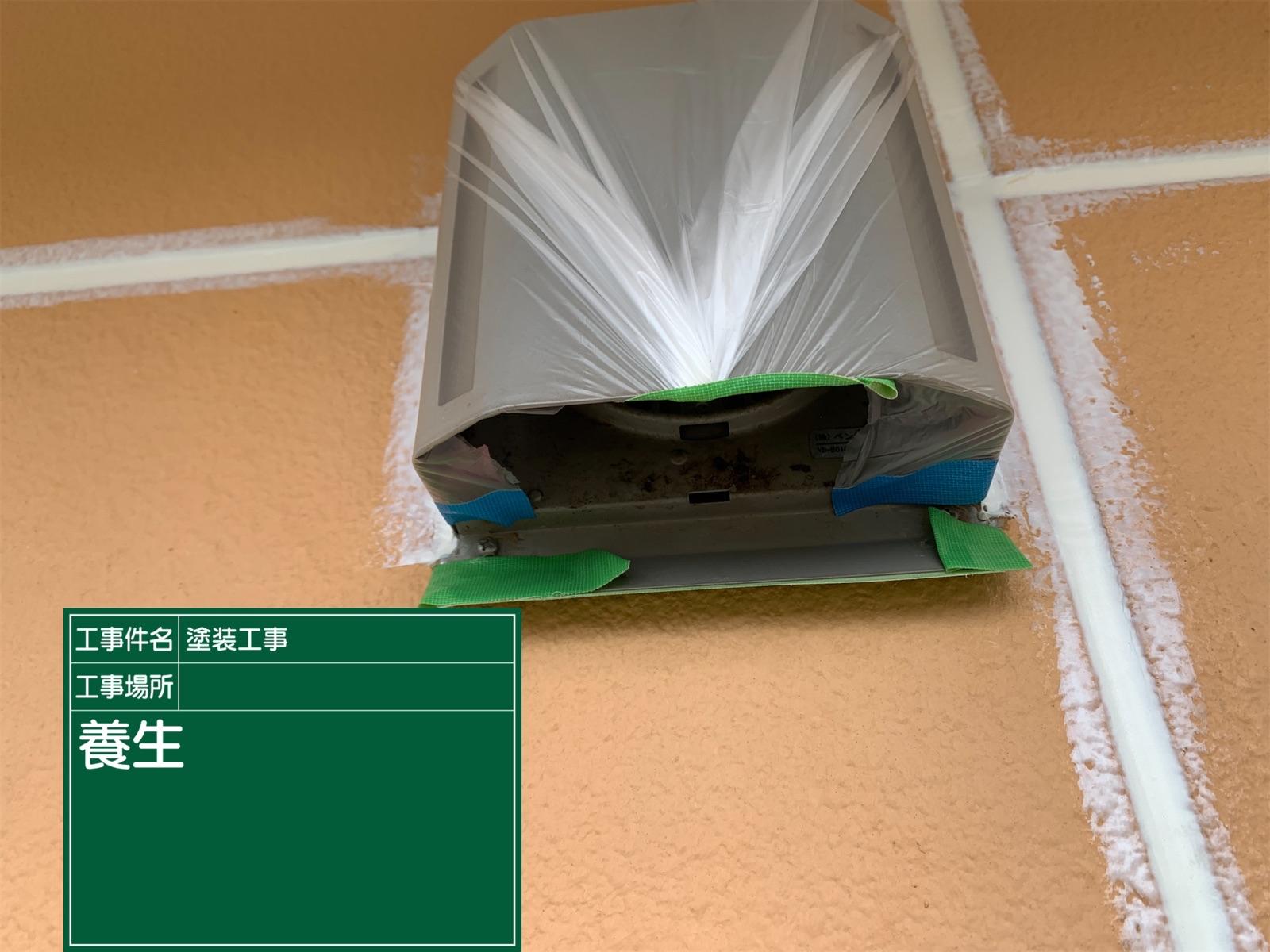 養生フード300016