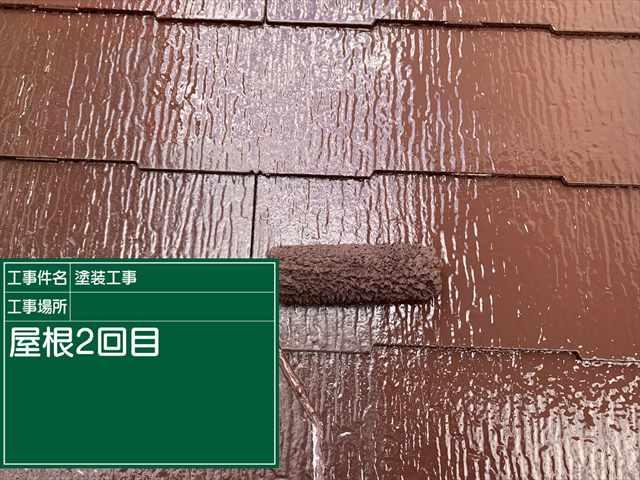0125 屋根塗装上塗り_M00020 (1)