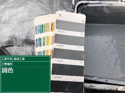 色調②20020