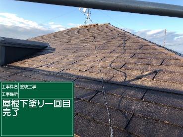 屋根②20020