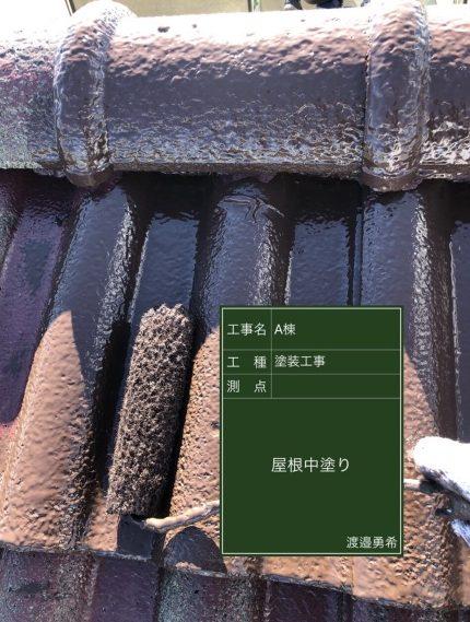 屋根①20037