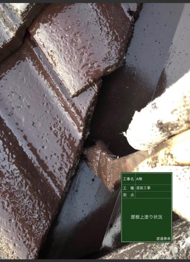 屋根③20037