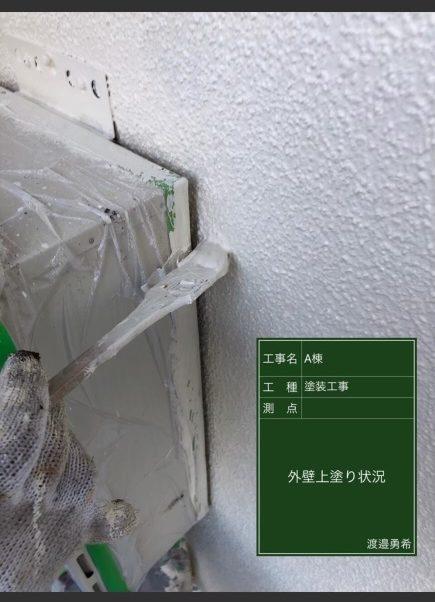 外壁②20037