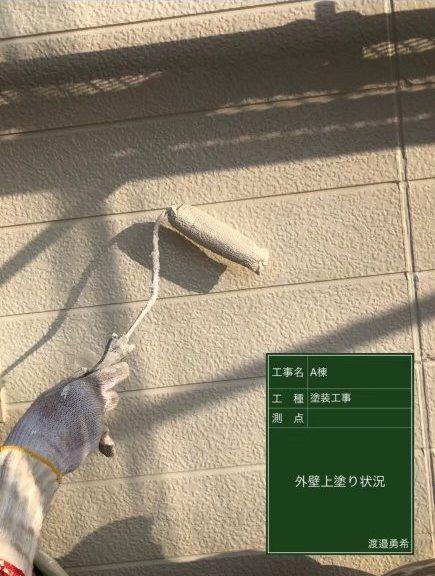 外壁③20037