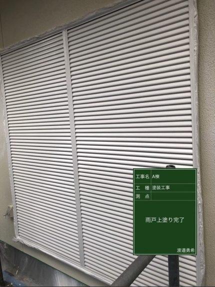 雨戸③20037